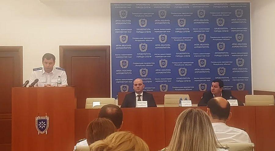 Генеральная прокуратура РА провела коллегию по итогам первого полугодия 2021 года